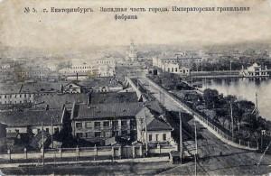 Екатеринбургская императорская гранильная фабрика