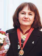 Бакут Наталья Алексеевна