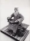 «Сказитель»