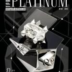 Журнал Графо Platinum