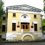 Минералогический музей им. А.Е. Ферсмана