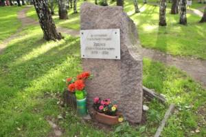 Памятник знаменитому уральскому горщику Даниле Звереву