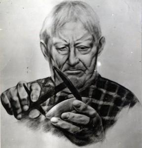 Шахмин Василий Владимирович
