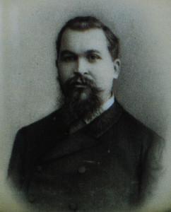 Михаил Евлампиевич Перхин