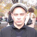 Примизенкин Александр Владимирович